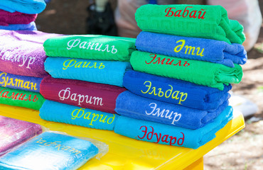 Stack of the multi colored towels with names on tatar language