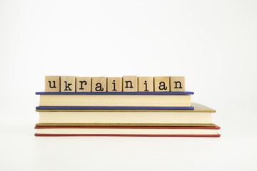 ukrainian language word on wood stamps and books