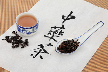 Oolong Herbal Tea