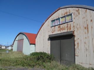 丸い屋根の倉庫