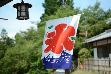 かき氷屋さんの旗