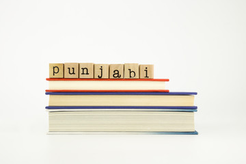 punjabi language word on wood stamps and books