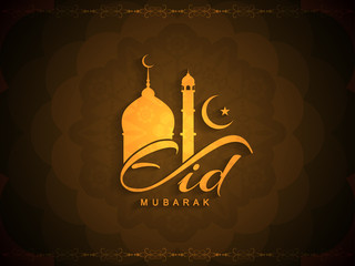 Beautiful brown color Eid mubarak card design.