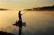 Рыбак - 66824382