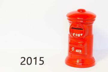 Pillar-box - 2015