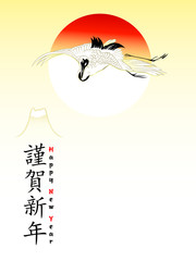 Japanese crane New Year card