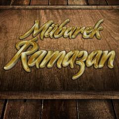 Mubarek Ramazan