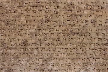 Sumerian writing, cuneiform