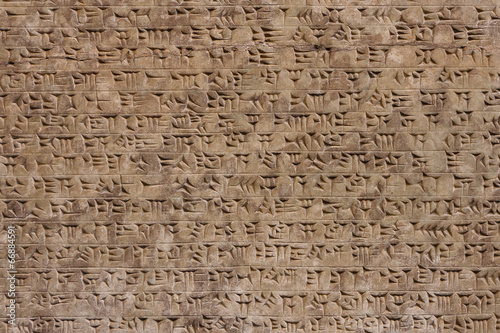 Fotobehang Egypte Sumerian writing, cuneiform