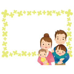 家族 親子 コピースペース