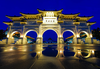 Front gate of Chiang Kai Shek memorial hall in Taipei