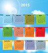Colorful calendar for 2015