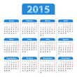 Blue glossy calendar for 2015 year in Spanish