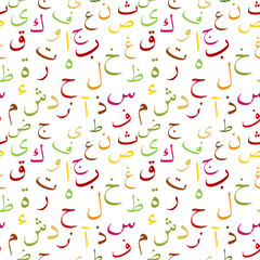 Arabic alphabets seamless pattern