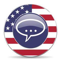 forum american icon