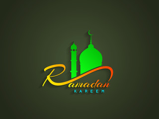 elegant Ramadan Kareem text design element.