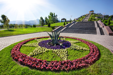 Park in Almaty