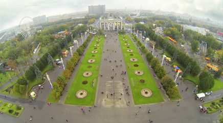 Russian exhibition  center