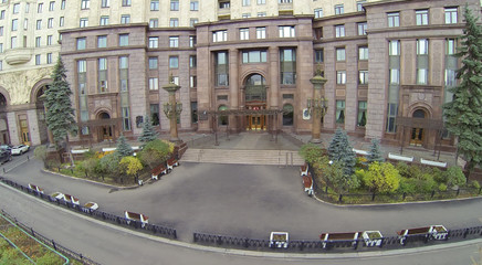Entrance of house on Kotelnicheskaya Embankment in Moscow