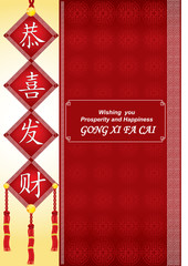 Background Card with tassel and wishes for the Chinese New Year