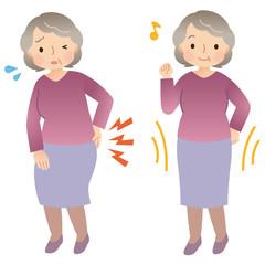 シニア女性 腰痛