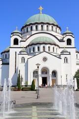 Belgrade, Serbia - Saint Sava Cathedral