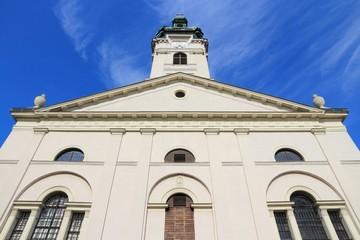 Gyor, Hungary - Roman Catholic Cathedral