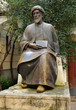 Постер, плакат: Maimonides Jewish physician and philosopher Cordoba Spain