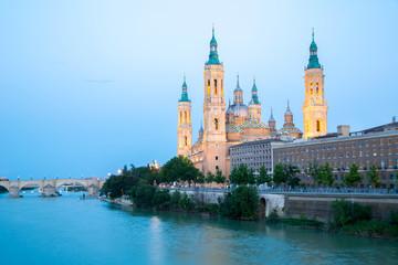 Our Lady of the Pillar Basilica Zaragoza, Spain