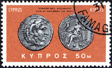 Silver coin of Alexander the Great (Cyprus 1966)