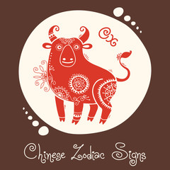 Ox. Chinese Zodiac Sign