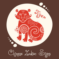 Tiger. Chinese Zodiac Sign