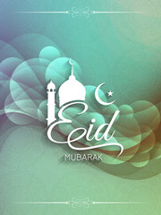Beautiful Eid mubarak card design.