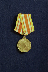 "Medal since World War II ""For Victory over Japan"" (USSR)"
