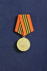 Medal since WWII  for the Capture of Berlin (USSR)