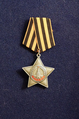 Order of Glory III Degrees (USSR)