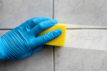 Sponge cleaning bathroom with japanese lettering