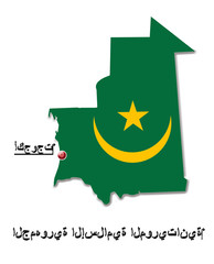 Map of Mauritania in colors of its flag in Arabic isolated