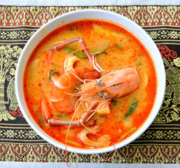 Tom Yum Goong - Thai hot and spicy soup seafood with shrimp - Th