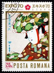Postage stamp Romania 1970 Japanese Print