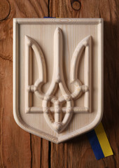 Coat of arms of Ukraine (state emblem, national ukrainian )  car