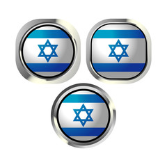 Isreal flag button
