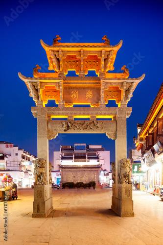 Tunxi in China