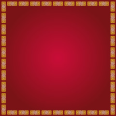 blank Chinese Oriental Design background