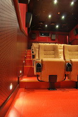 Movie Theater Seats