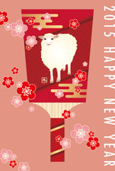 2015 new year greeting card