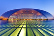 canvas print picture - National Center for the Performing Arts Beijing