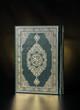 Постер, плакат: Closed Quran Holy Book