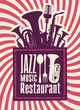 menu for the restaurant with jazz music and winds - 67149932