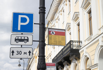 Bus stop sign in St Petersburg, Russia